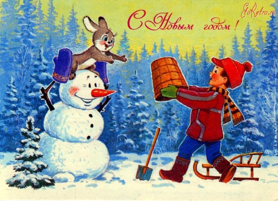 Праздничные открытки новогодние, утро тебя