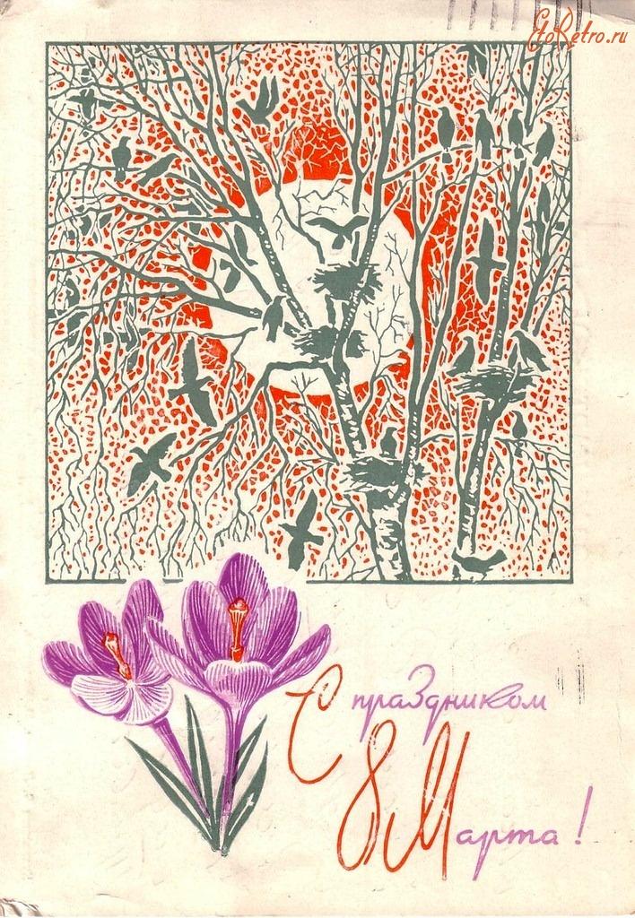 Картинки, старые открытки с весной в хорошем разрешении