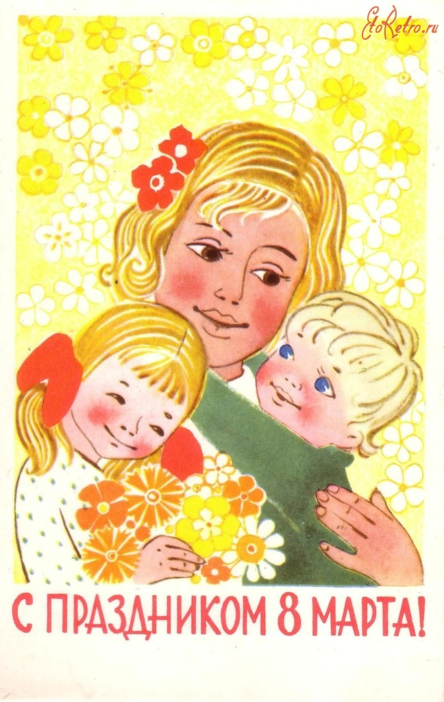 Ретро старые открытки 174