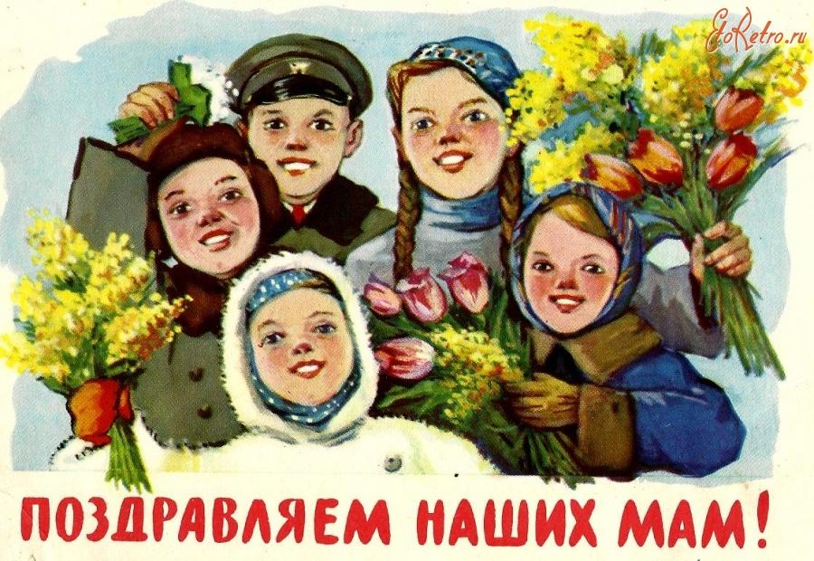 юности ретро картинки с днем 8 марта квартиру Железногорске, профессиональная