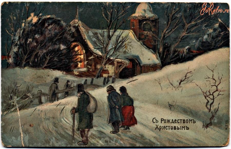 Ретро открытки рождеством христовым