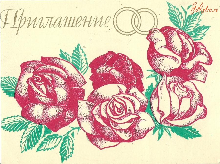 Советские открытки на свадьбу