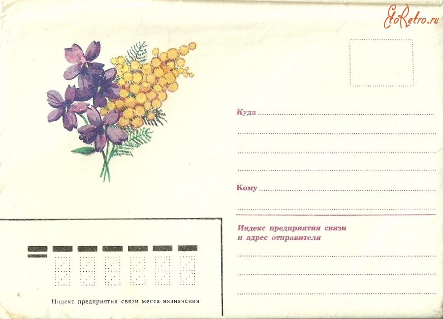 Отправить красивую открытку по почте нужен конверт и одна марка