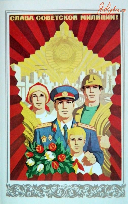 Картинки на день милиции 100 лет