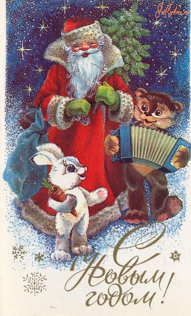 Советские новогодние фото открытки, овцы прикол прикольные