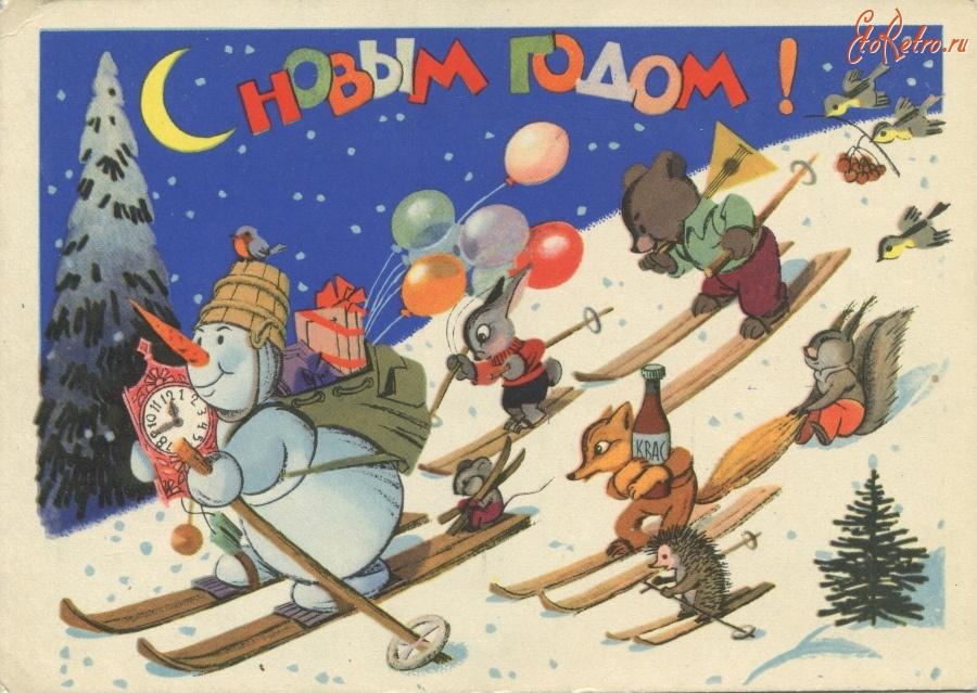 Открытки советского периода цена 37