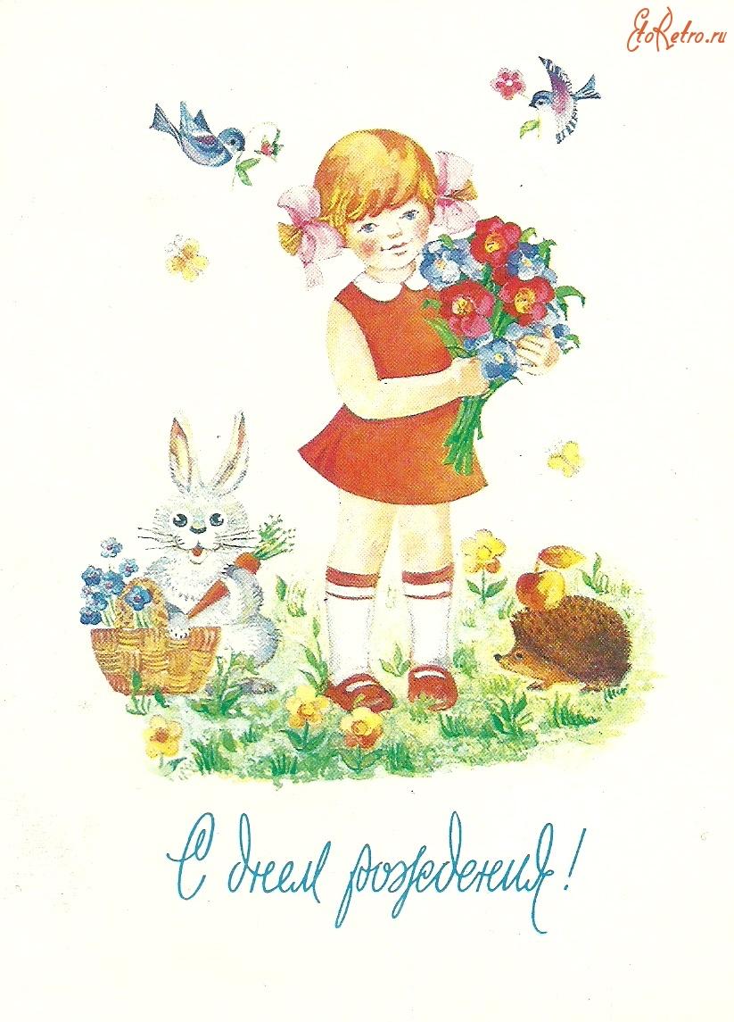 Ретро старые открытки 94