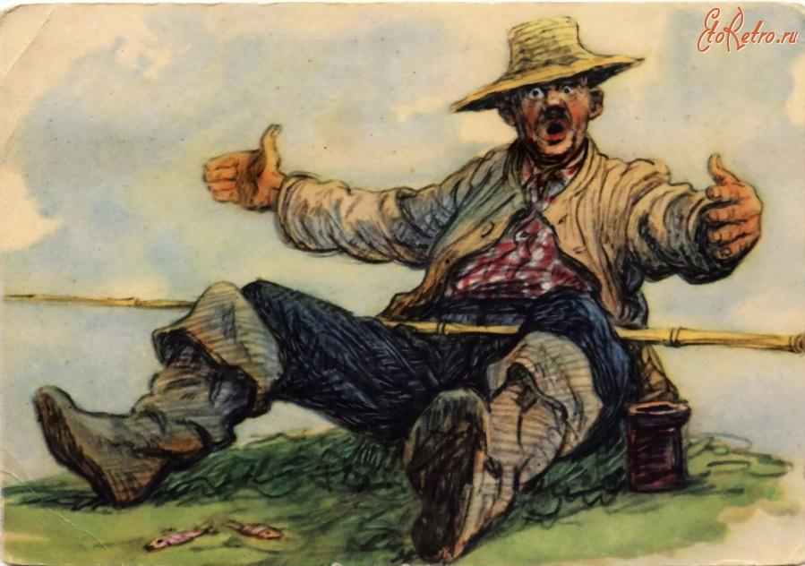 картинка рыбак и весла