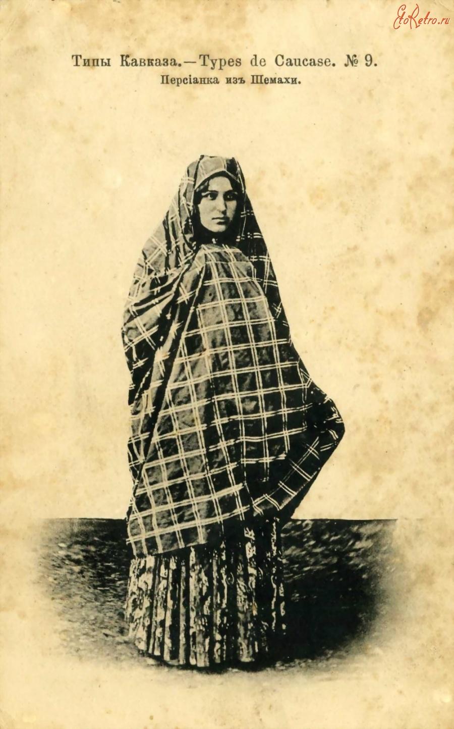 Приглашение, старые открытки кавказ