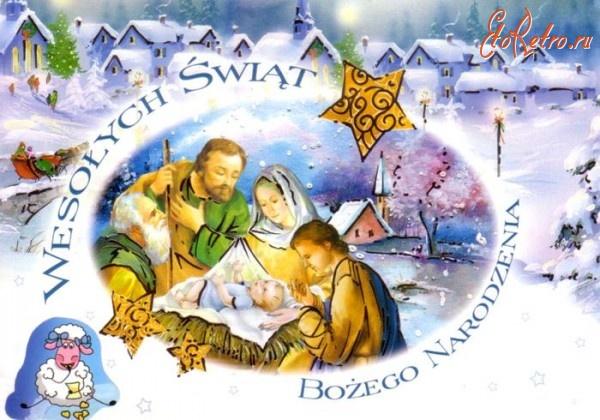 Поздравления с польским новым годом