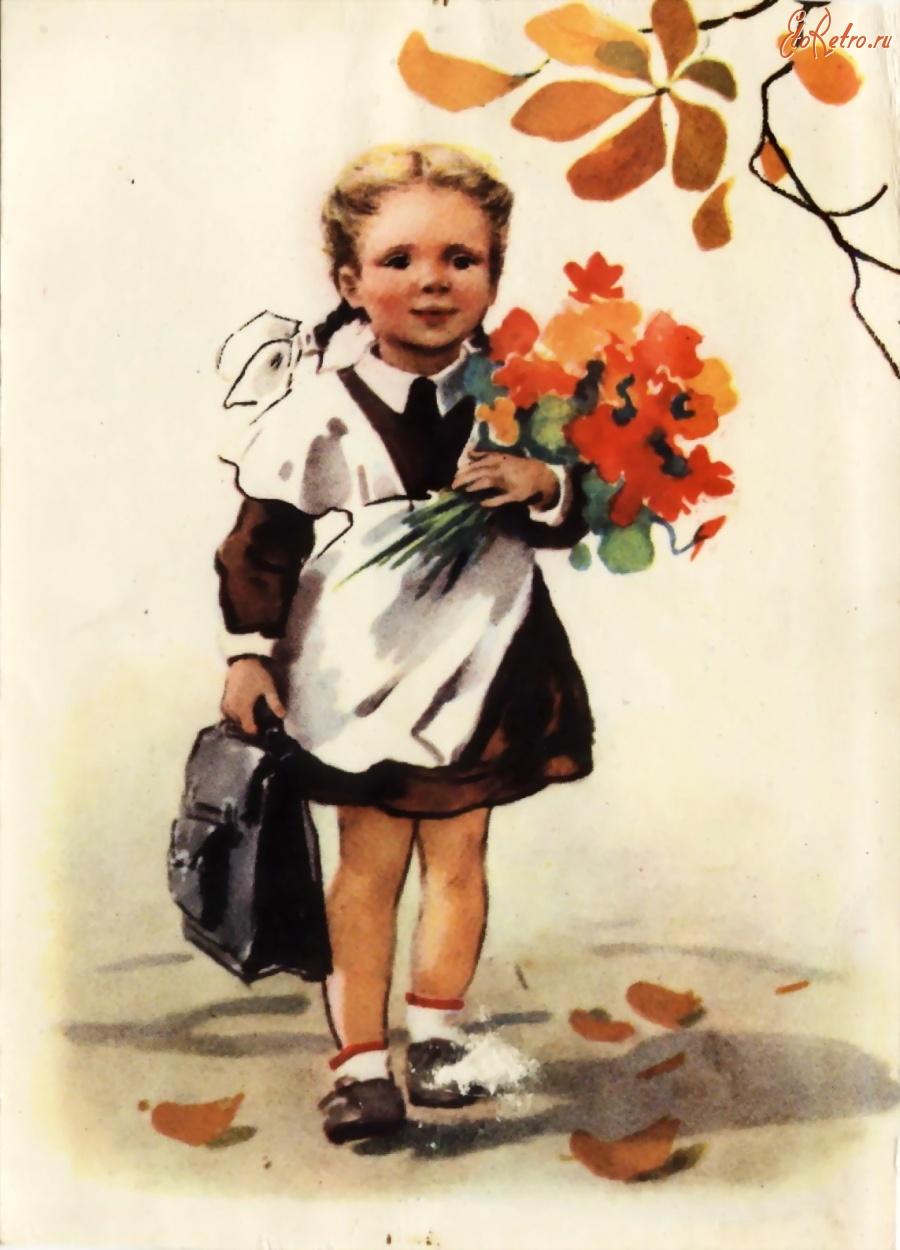 Юбилеем, ретро открытки школьные