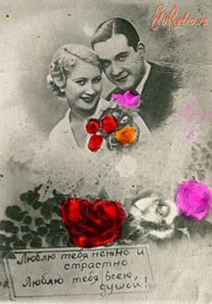 ссср страна открытки 1938