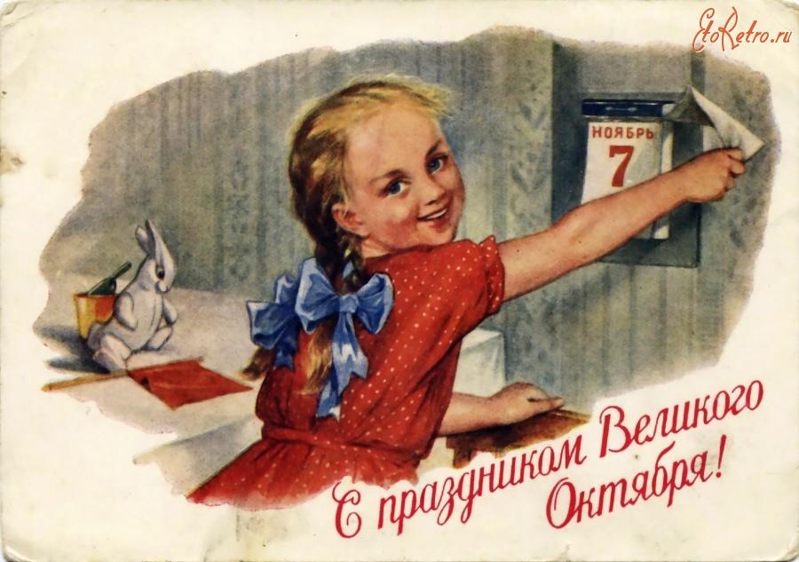 http://www.etoretro.ru/data/media/4761/1415099503a83.jpg