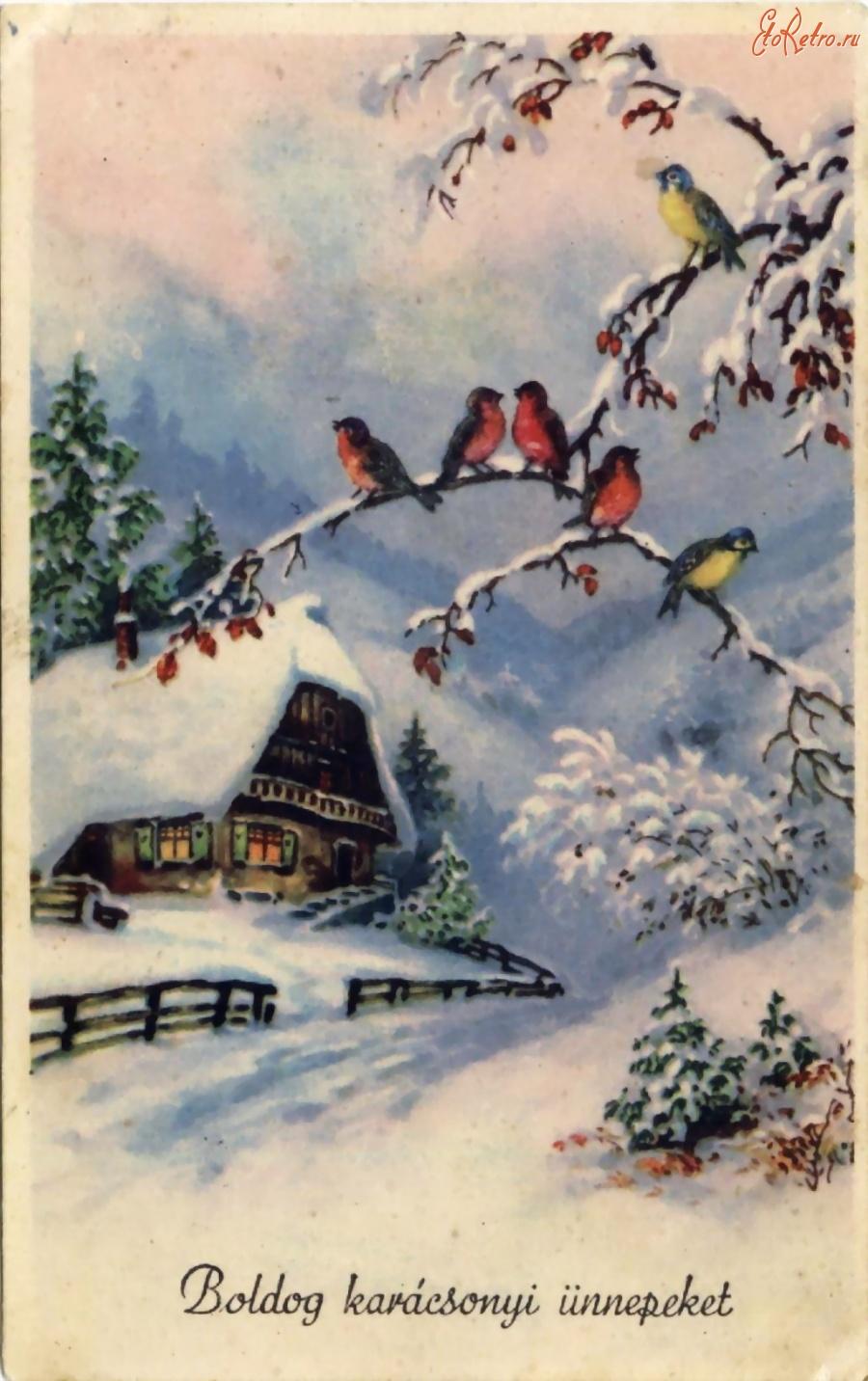 Рождество в венгрии открытки