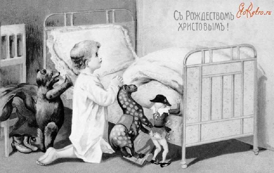 Открытки до 1912