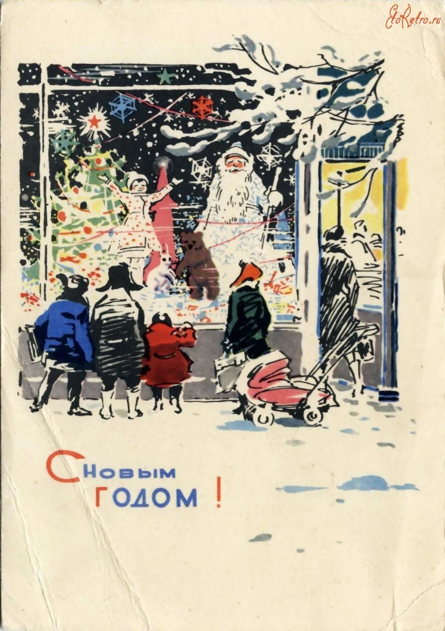 Почтовые открытки ссср 60-х годов, фирменный стиль открытка