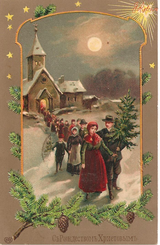 открытки и картинки с русским рождеством