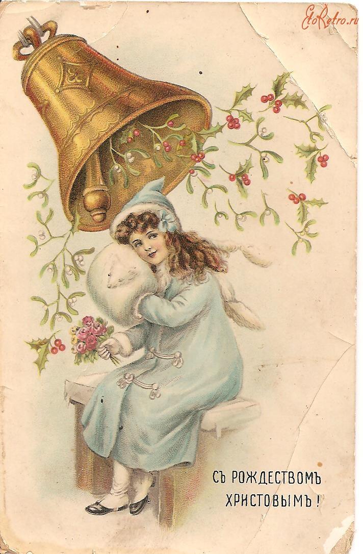 Ретро открытки к рождеству