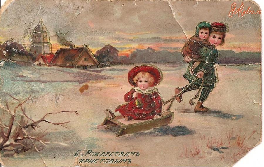 Бабушке, открытки с рождеством.ретро
