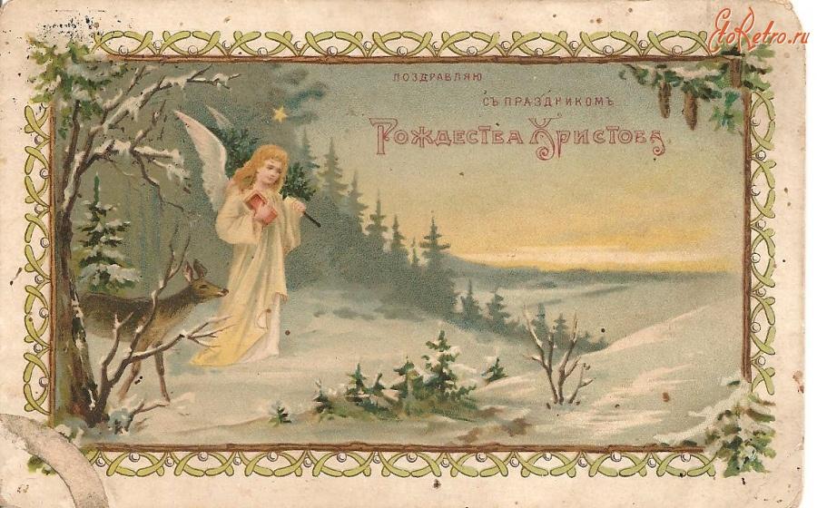 Ретро открытки рождеством христовым, для детей картинках