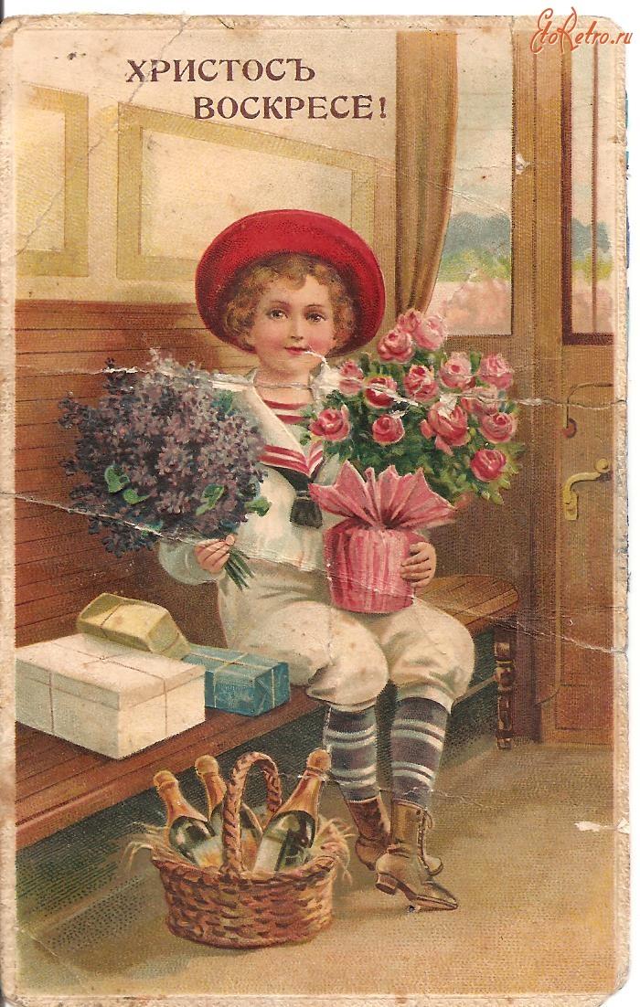 старинные открытки с пасхой фото
