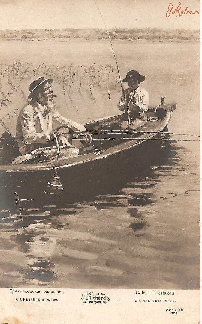 старый рыбак фото