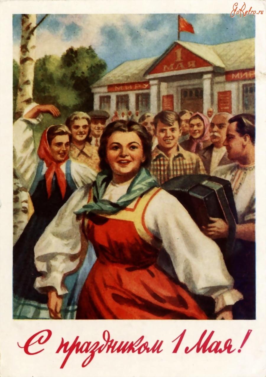 Советские праздничные открытки