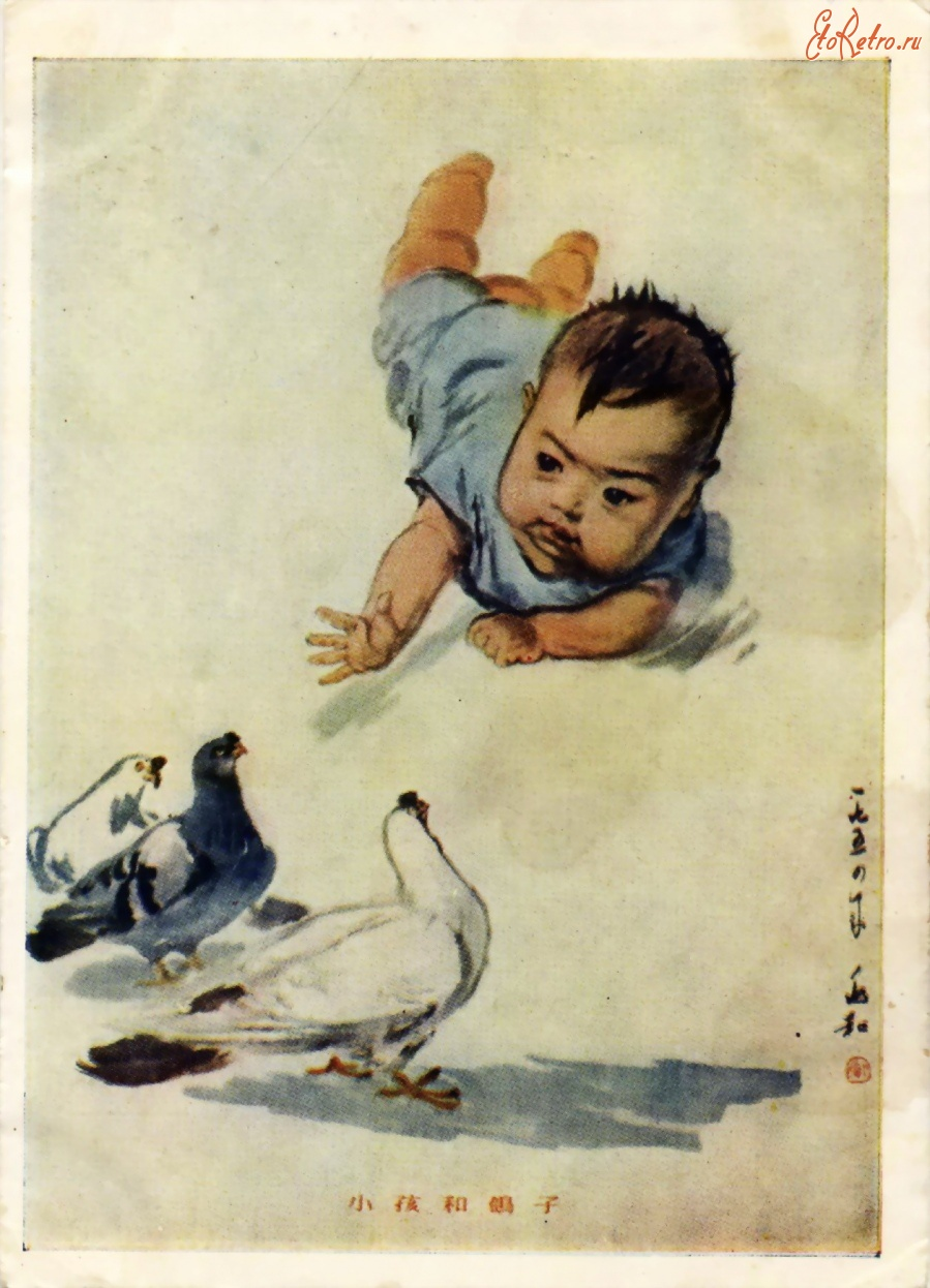 информацию этом купить старые открытки из китая его