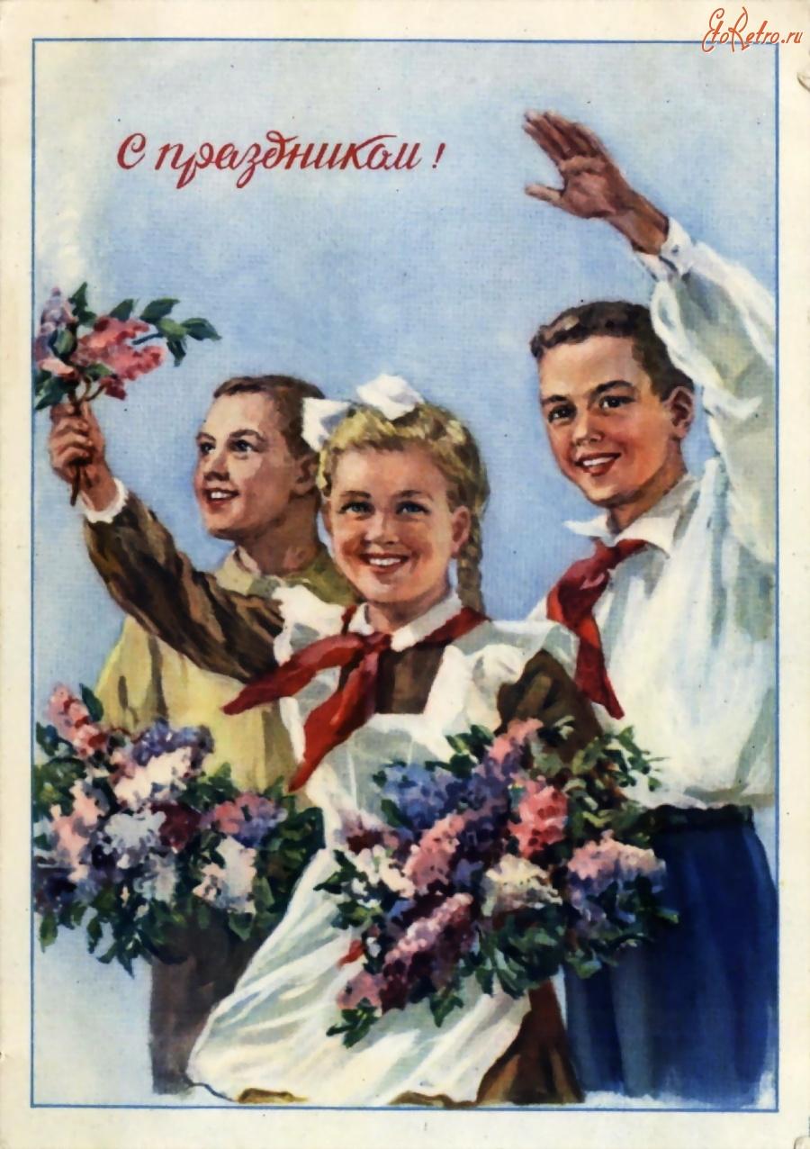 Открытка лет, ретро открытки плакаты к дню пионерии