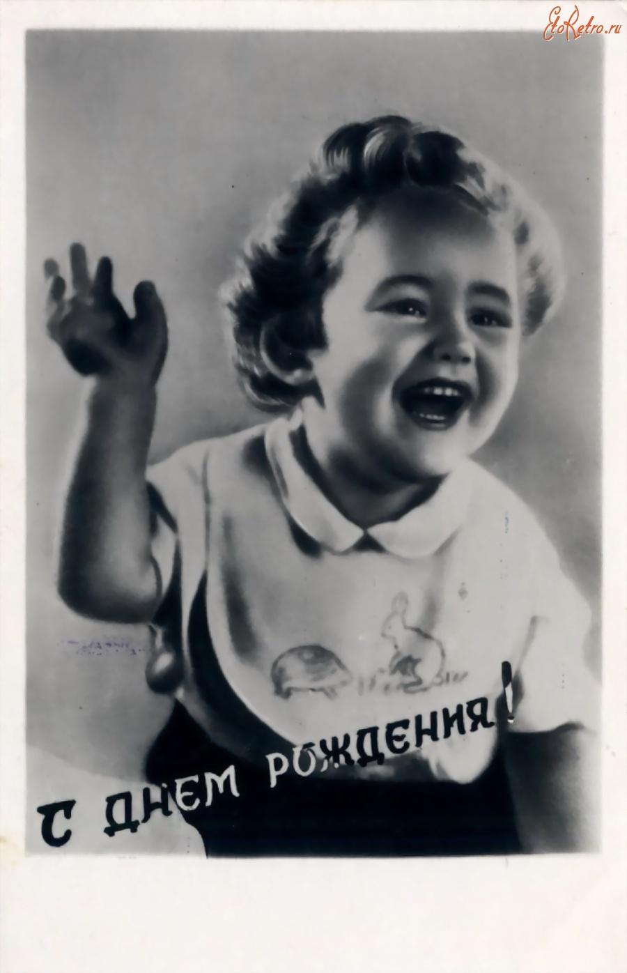 Черно-белые ретро открытки с днем рождения ретро