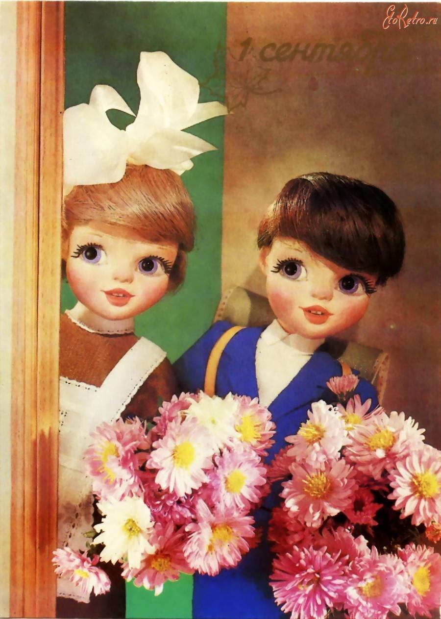 Открытка ссср куклы