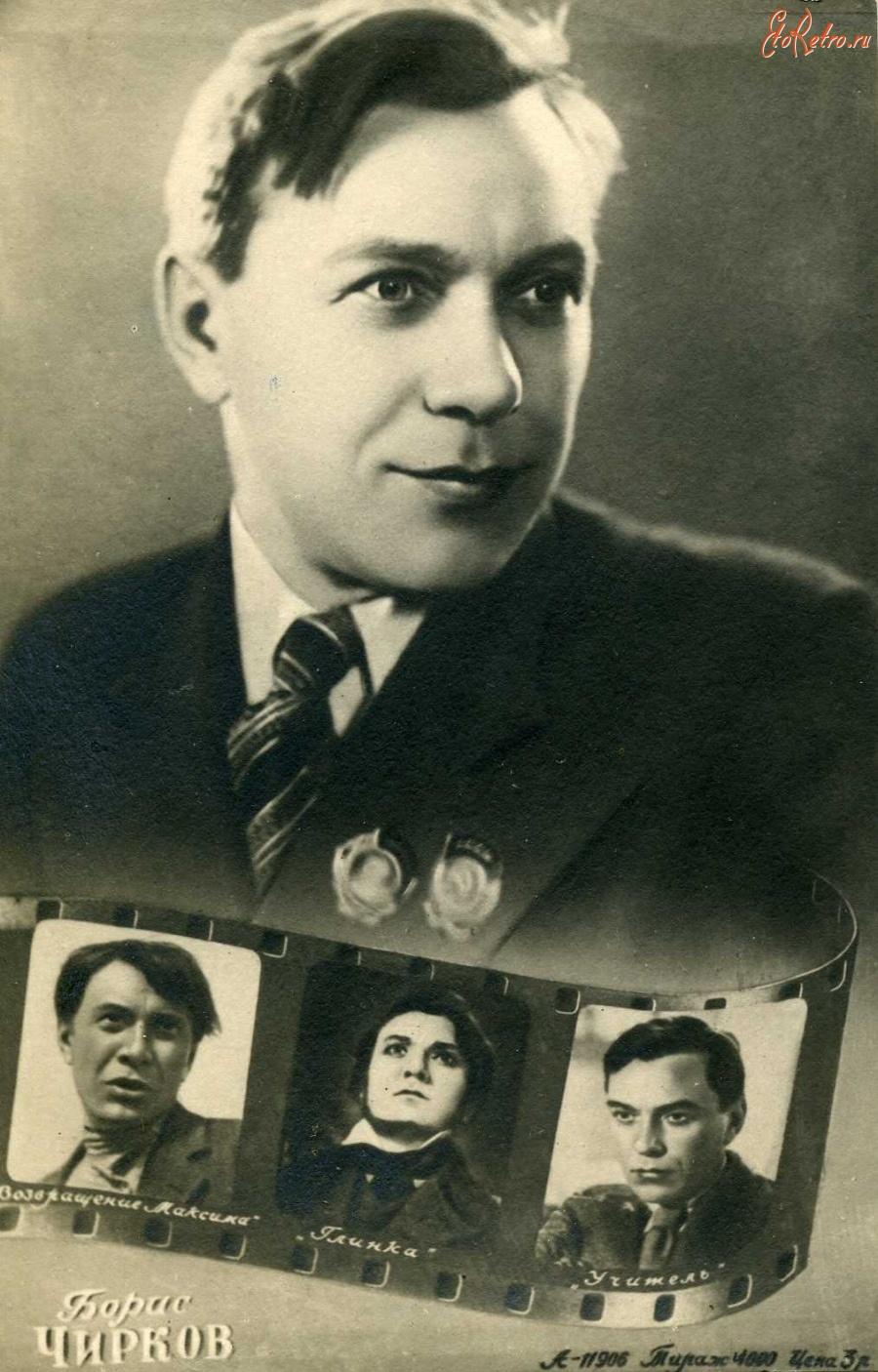 Открытки, советские фильмы открытки