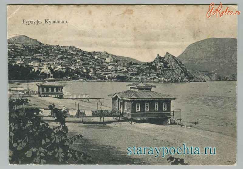 Крым в старых открытках, работать