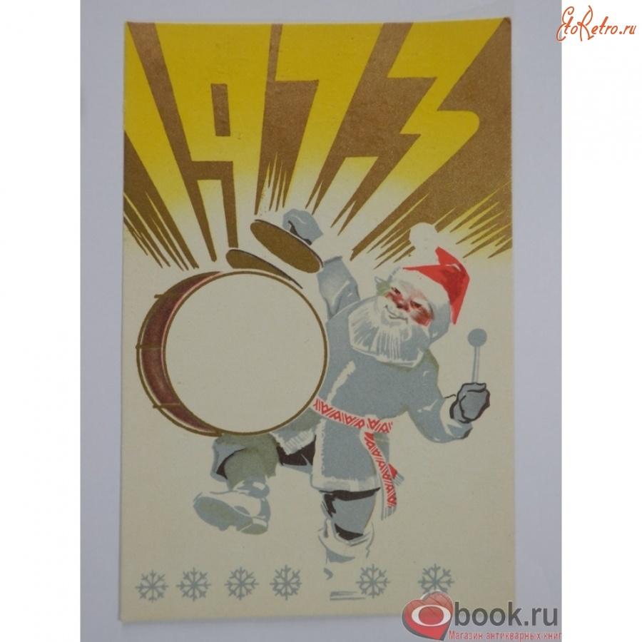 Советские новогодние открытки 1973 года, картинки