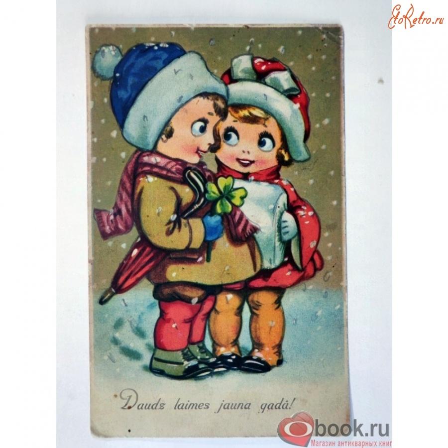 Открытки, открытка по-латышски
