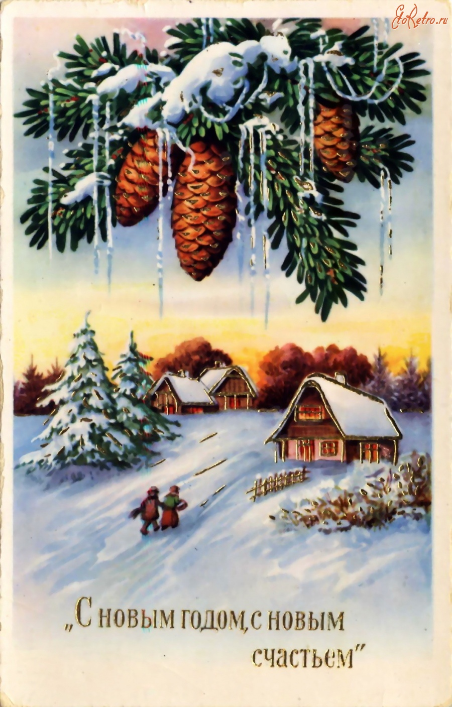 Картинки, открытка с новым счастьем
