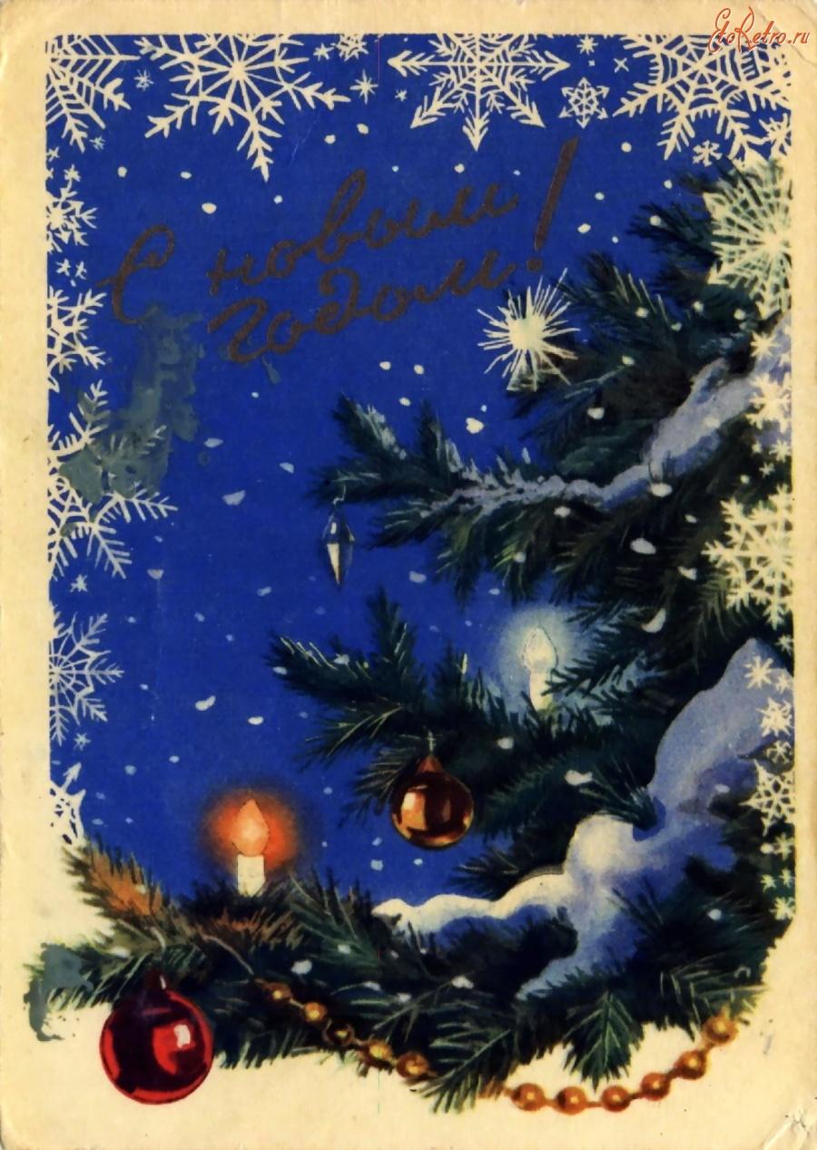 Фото новый год старые открытки, изготовлению