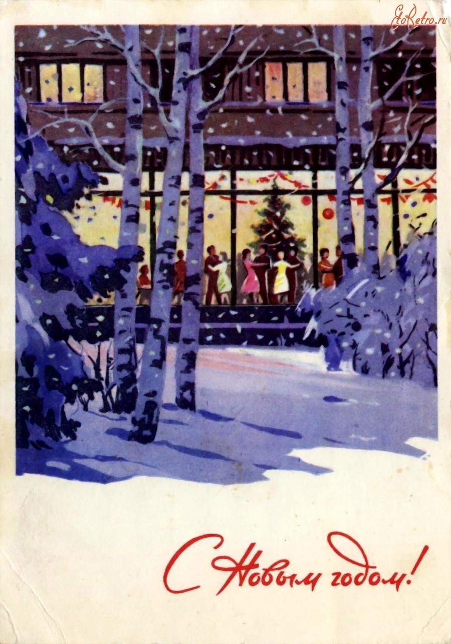 новогодние открытки 1960-1970 годы был