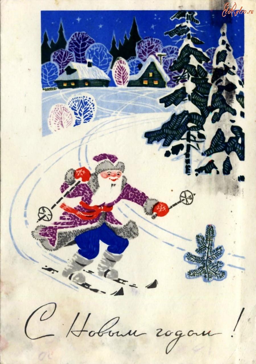 Открытки 1969 года, открытка для