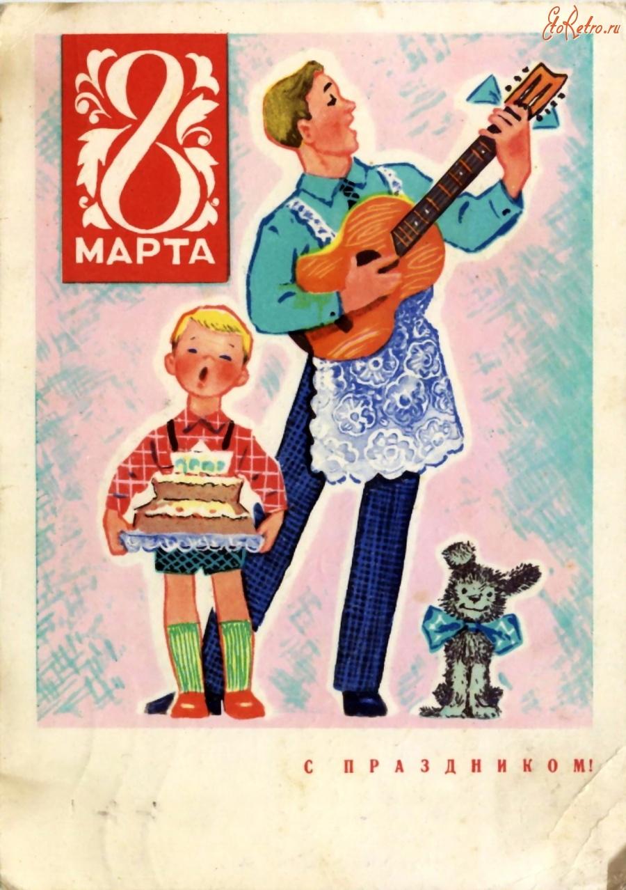 Из истории современных открыток