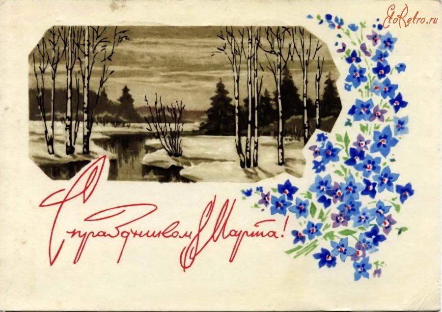 Пейзажи в советских открытках
