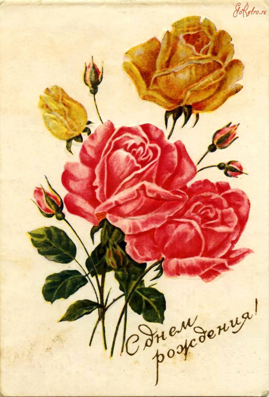 Мая, с юбилеем ретро открытки
