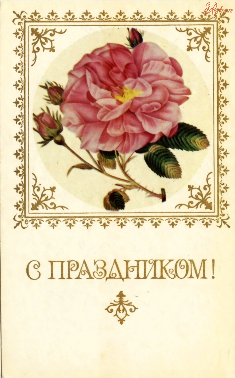Открытки с праздником поздравляем, день святого валентина