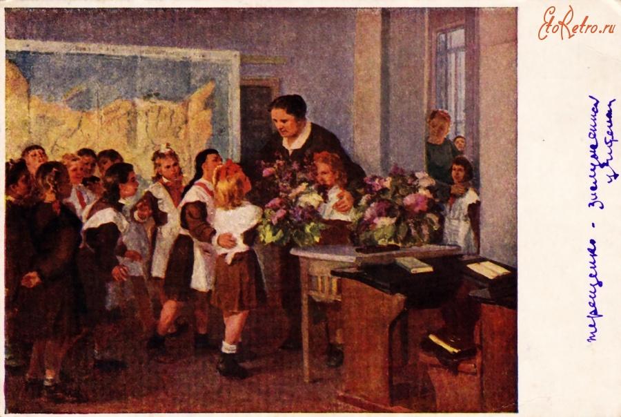 Старые школьные картинки, открытка рождество анимация