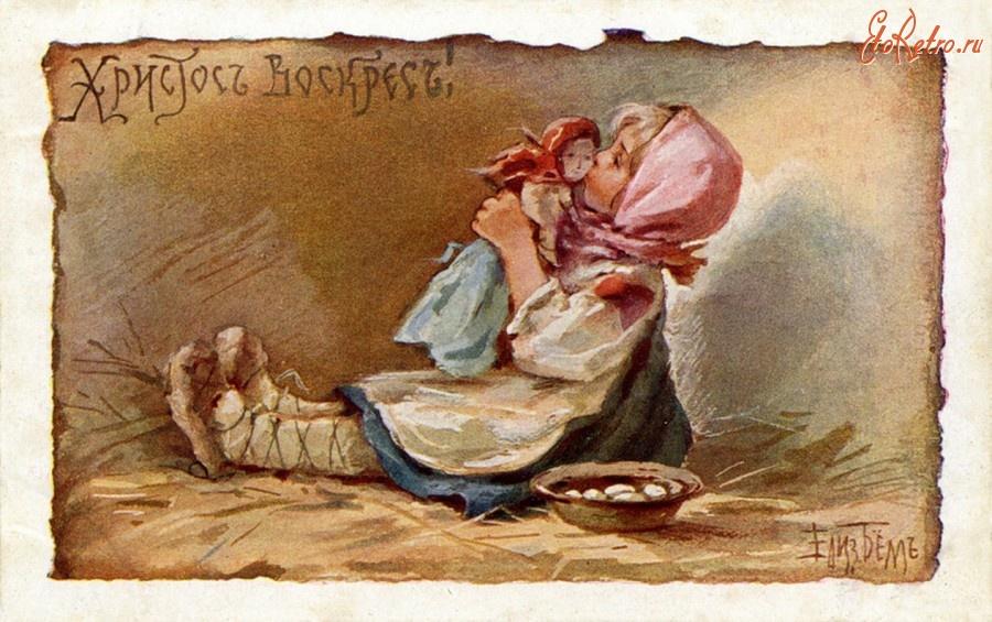 Несколько штук, русские ретро открытки с пасхой