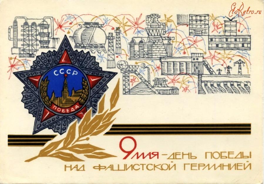Старинные открытки день победы, времени года