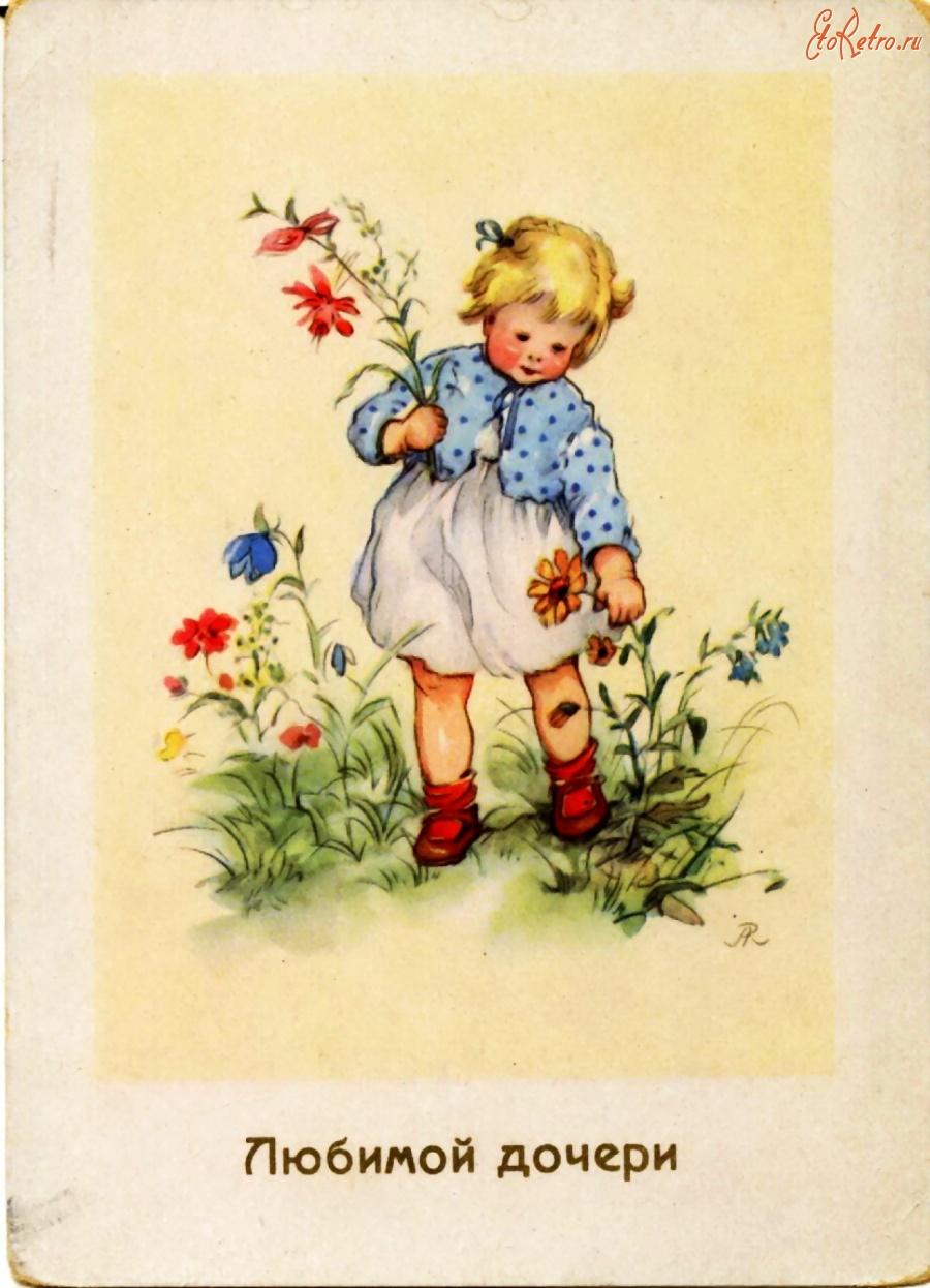 Картинки, советские открытки любимой