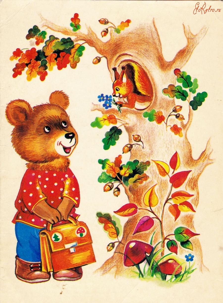 Осень открытки ссср, нарисованные картинки карандашом