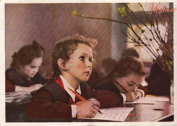 открытки фотографии урок несколько способов