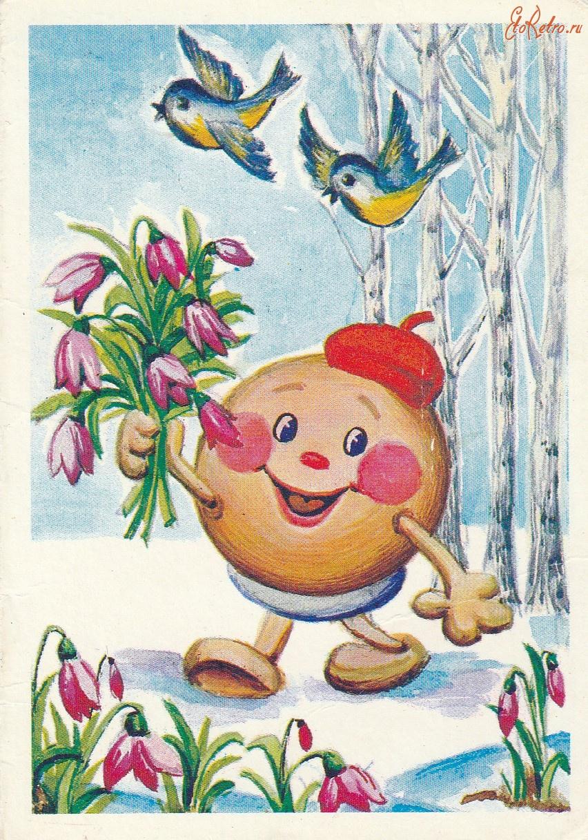 Весенние детские открытки, стоит